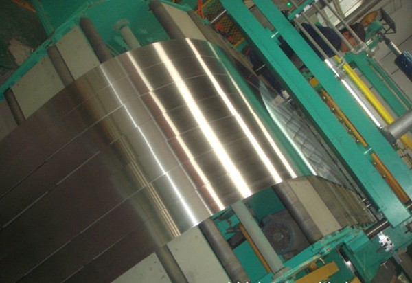 Cold Rolling / Hot Rolling Aluminum Strip Coil Light Weight With Good Flexibility